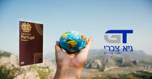 """דרכון פורטוגלי, אזרחות פורטוגלית, עו""""ד גיא צברי"""